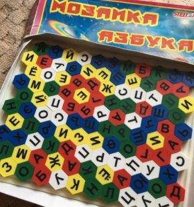 Мозайка азбука