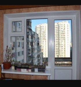 Балконный блок: пластиковое окно и дверь