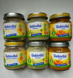 Овощные пюре bebivita