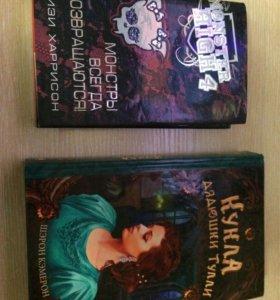 Интересные книги для девочек!