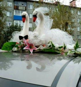 Наряд на свадебную машину