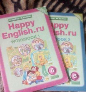 Рабочая тетрадь по английскому языку N°1и2
