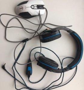 Комплект игровой мыши и наушников с микрофоном