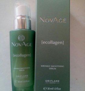 Сыворотка против морщин Oriflame NovAge
