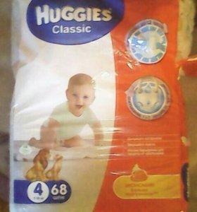 Продаю памперсы Huggies 4 осталось 45 шт