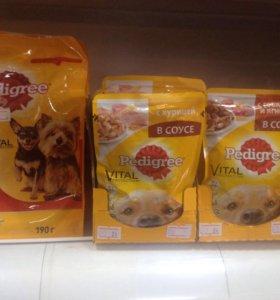 Педигри для собак