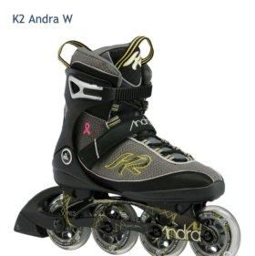Роликовые коньки К2 Andra W