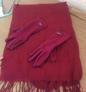 Шарфик и перчатки