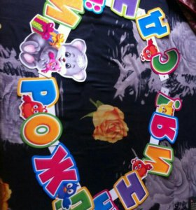 Плакат и гирлянды с днем рождения, мне 1 год