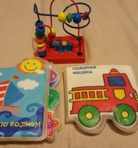 Книжки для купания и игрушка с шариками