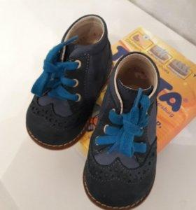 Ботинки из натуральной кожи.