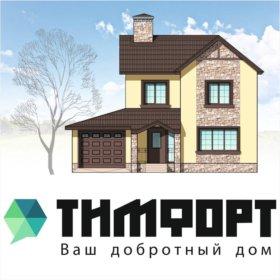 Тимфорт Арболит Блок