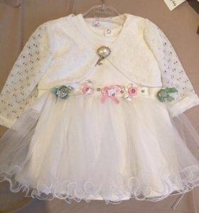 Платье+болеро 6-9 месяцев