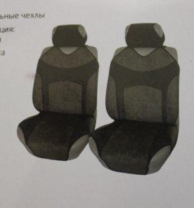Авто Чехлы-майки,передние сидения.Велюр.