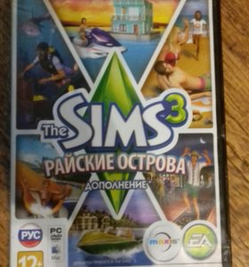 Дополнение к Sims 3 - Райские острова(original).