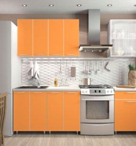 Кухня оранж1.8м