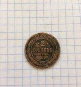 Медная монета СПБ