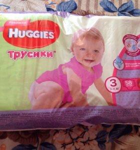 Подгузники-трусики Huggies 7-11 кг