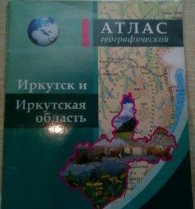 Атлас Иркутск и Иркутская область