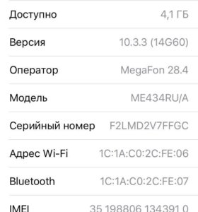 iPhone 5s16 gb