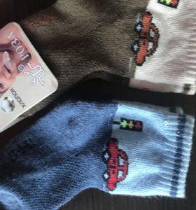 Детские носки новые