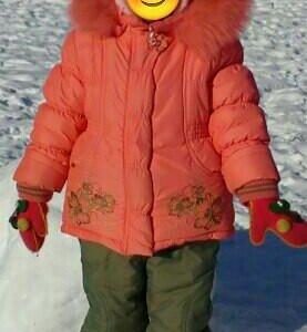 Зимний костюм(куртка+комбинезон)