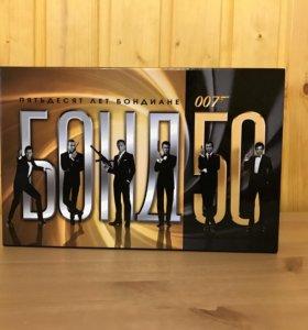 Бонд 50 + Координаты Скайфолл (24 Blu-Ray)