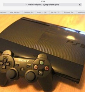 PlayStation 3 super slim 500g