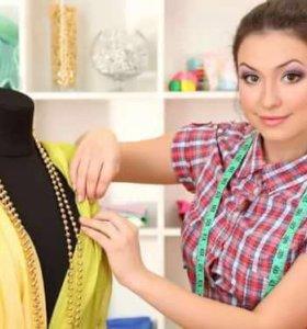 Ремонт, пошив и переделка одежды.