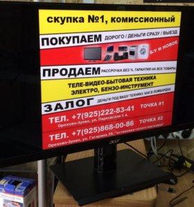 Acer H226HGL