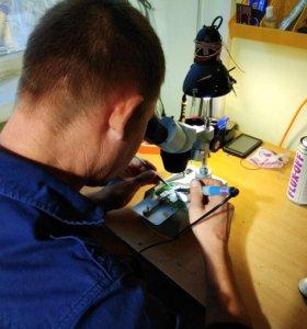 Ремонт и настройка ноутбуков, смартфонов