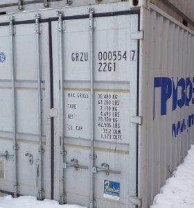 К.у. п. л. Ю контейнер 20 футовый