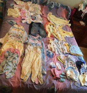 Одежда для малышей р-р 50-62 пакетом