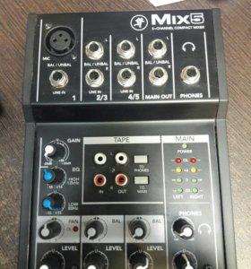Микшер mix5
