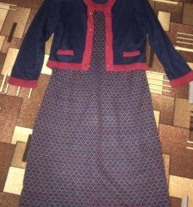 Платье для кормящей мамы, 44 размер