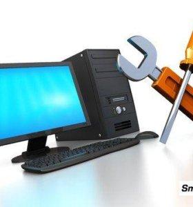 Скорая помощь для компьютера и ноутбука