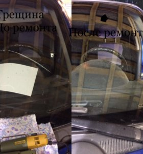 Замена и ремонт стёкол авто