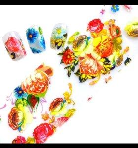 Наклейки цветные для дизайна ногтей