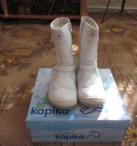 Ботинки зимние фирма kapika