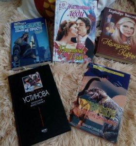 Продам все 4 книги за 70 рублей