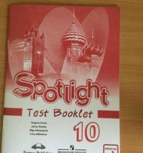 Spotlight 10 Test Booklet тестовая тетрадь по англ