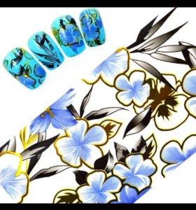 Наклейки цветные на фольге для дизайна ногтей
