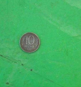 Монета 10рублей1992года