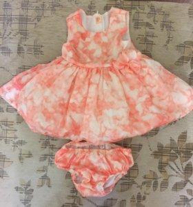 Платье с трусами