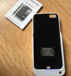 Power Case IPhone 5/5S/5SE 4200mAh