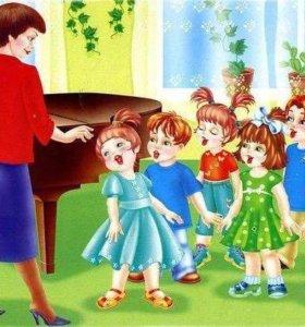 Вокал для дошкольников