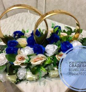 Изготовление свадебных колец