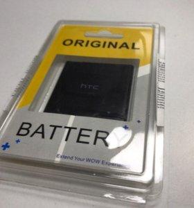 Аккумулятор HTC Desire V / X / Rhyme 1750 мА/ч