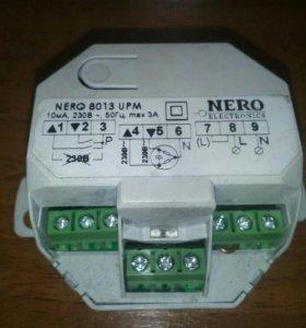 Исполнительное устройство NERO 8013UPM