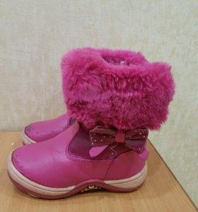 Ботинки детские 25 р
